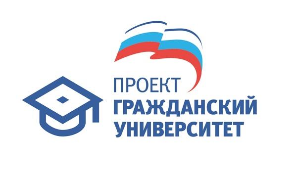 Гражданский университет Санкт-Петербург